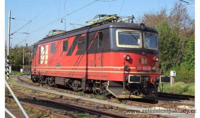lokomotivní řada 121, E 469.1, Skútr, Skúter, Nákladní Bobina